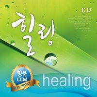 힐링 Healing (3CD)