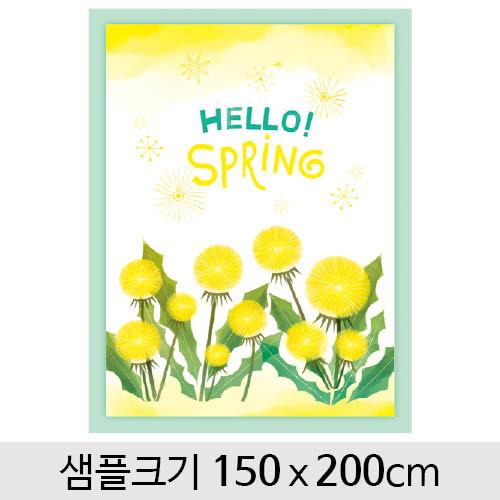 봄배경현수막-111 (150 x 200 )