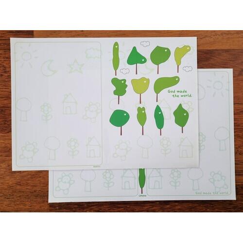 디자인 주보 No.8 나무 (50매 1set)