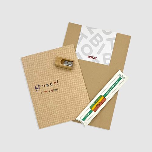[더사랑 보킷] 친환경문구 재생종이 색연필 (10pcs) 크라프트 케이스