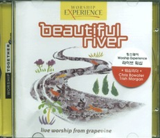 Beautiful River - Worship Experience