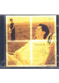 최덕신 - David D choe 15 year (CD)