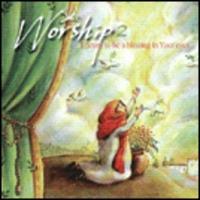 옹기장이 Worship 2 (CD)
