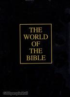 성서의 세계 (聖書의世界) 세트 (전10권)