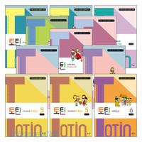토틴 (토기장이 바이블 스터디 틴 시리즈) 학생용+교사용 세트(전22권)