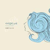 김혜은 2집-미리암의 노래 (CD)