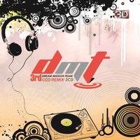 DMT 3rd (3CD)