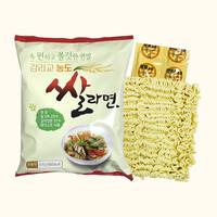 유기농쌀로 만든 - 농도 쌀라면 5봉, 20봉 (식물성 스프/ 기름 90% 제거)