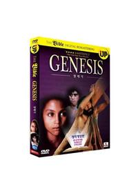더 바이블 : 창세기 개역개정판 DVD