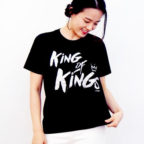 [갓키즈 티셔츠] 08_King of kings