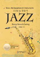재즈 색소폰 (CCM & 찬송가) 연주악보