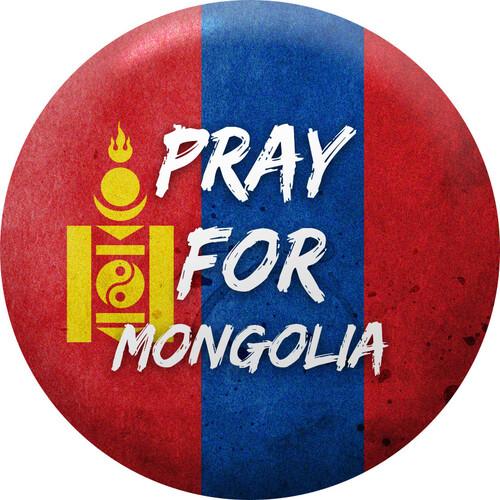 Pray for 핀버튼 - 몽골