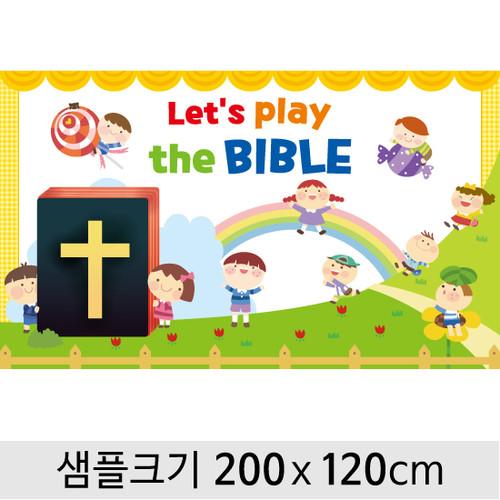 교회학교(성경)현수막-038   ( 200 x 120 )