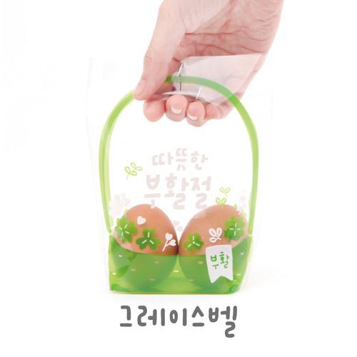 부활절 2구 바구니형비닐(20매)_잔디227