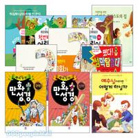 NEW 초등학생을 위한 미니 도서관 1