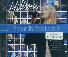 Shout To The Lord 2 : The Platinum Collection vol. 2 (CD)