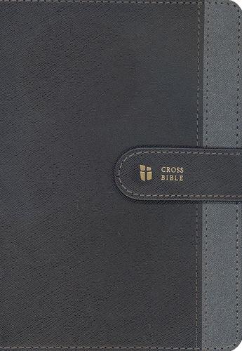 크로스바이블 특소 합본(색인/이태리신소재/지갑식/블랙)
