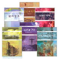 박상훈 목사 성경강해 시리즈(전10권)