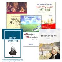 허천회 목사 저서 세트(전4권)