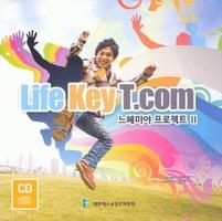 Life Key T.com 느헤미야 프로젝트2 (CD)