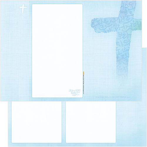 십자가주보 A4(날개형/양면) A4103S