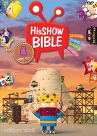 히즈쇼 바이블 4 - 바벨탑 이야기 (DVD)