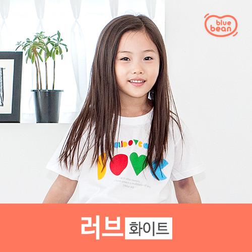 블루빈 아동/성인 티셔츠-러브(흰색)-30벌이상 주문제작 가능