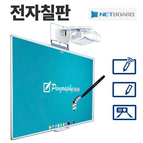 전자칠판/Netboard F2000/넷보드/닷패턴/전자팬/교회/학교/학원/회의실/공부방