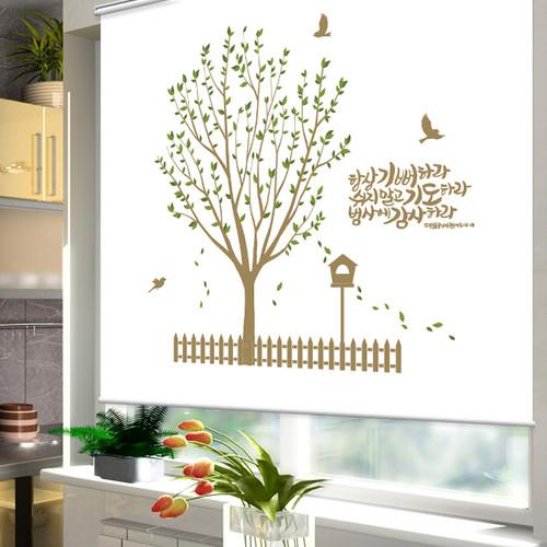 (롤스크린)나무와 우체통