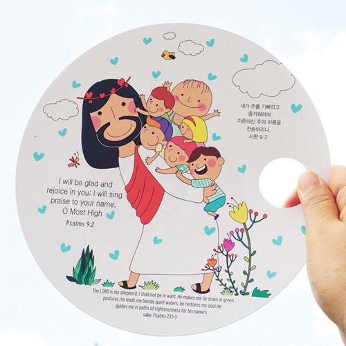 <갓월드> 동글이 부채 2