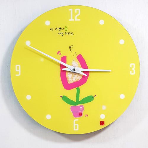 내 인생의 봄  예수 그리스도 시계