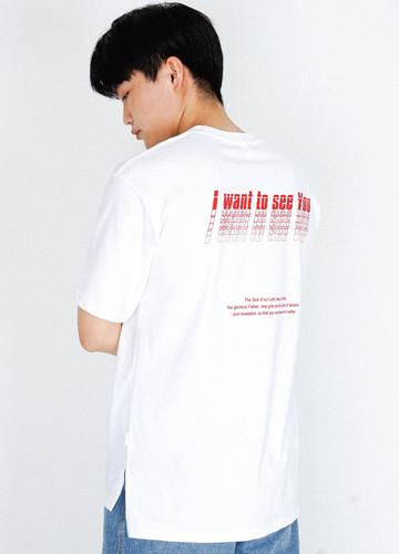 I WANT TO SEE U T-shirts (white)