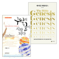 박종칠 교수 저서 세트(전2권)