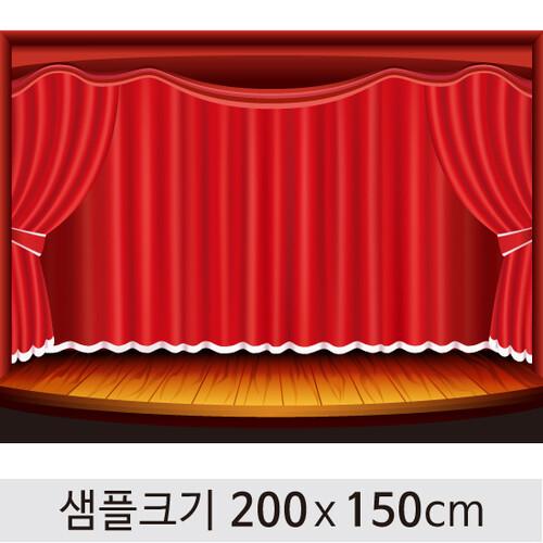 무대배경현수막-095 ( 200 x 150 )