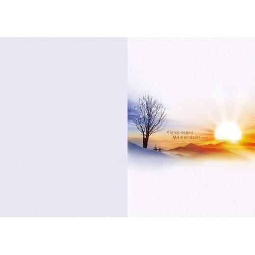 진흥 신년주보 A4 4면 (11974) - (1속 100장)
