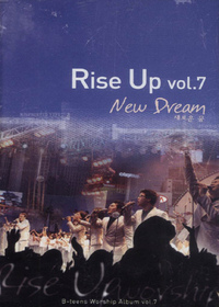 Rise Up 7집 - New Dream (TAPE)