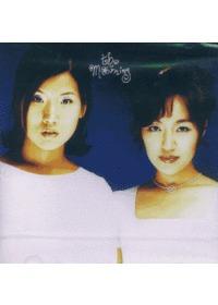 아침 2 - 세상으로 (CD)