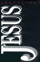 국립합창단 성가모음 2 - JESUS (Tape)