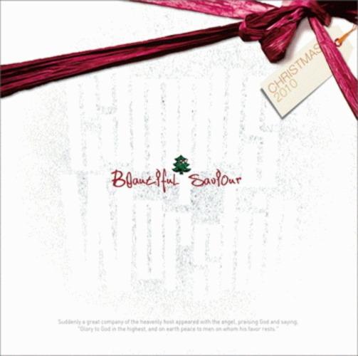 캠퍼스워십 크리스마스 2010 -  Beautiful Saviour (CD)