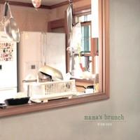 mamas  brunch  - 첫번째 브런치 (CD)