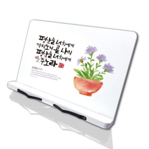 플라워 성경독서대(평안)