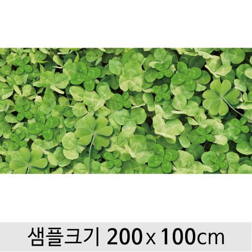 봄배경현수막-086  ( 200 x 100 )