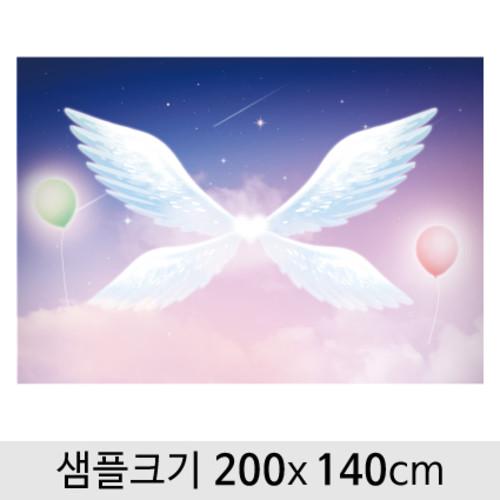 천사날개포토존현수막-031  ( 200 x 140 )