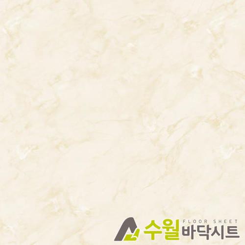 [점착 바닥시트/수월] HBS-77707 대리석 마블베이지(반유광)