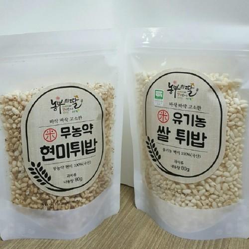 농부의딸 유기농 쌀튀밥/무농약 현미튀밥 (80g)