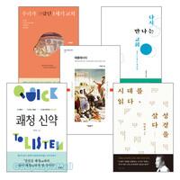 박영호 목사 단행본 세트(전2권)