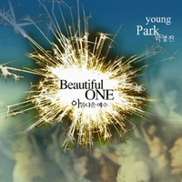 Young Park - Beautiful One(CD)