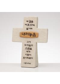 골드바 십자가 - 내려 놓음