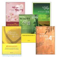 윤석전 목사 2007년 이전 출간(개정) 저서 세트(전6권)