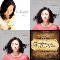 동방현주 음반세트 (3CD)